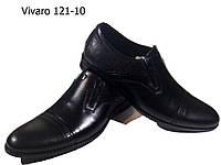 Туфли мужские классические  натуральная кожа черные на резинке (121-10)