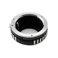 Адаптер переходник Minolta MA Sony AF - Micro 4/3 Ulata
