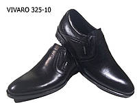 Туфли мужские классические  натуральная кожа черные на резинке (325-10)