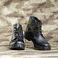 Ботинки рифленки рабочие кожаные