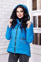 Женская демисезонная голубая  куртка В-925 Лаке Тон 113 44-54 размеры