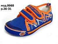 Модные кеды для деток пр-во Венгрия мод. 9968 р. 26-31