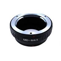 Адаптер переходник Minolta MD - Micro 4/3 (M4/3)