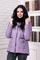 Женская демисезонная сливовая куртка В-925 Лаке Тон 22  46,52,56  размер