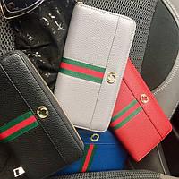 Кошелек Gucci на змейке, 4 цвета
