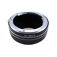 Адаптер переходник Nikon AI - Micro 4/3 (M4/3)