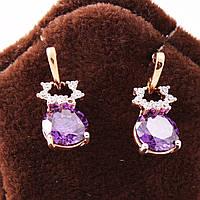 """Серьги xuping jewelry """"Сиреневые капли"""""""