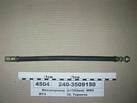 Маслопровод компрессора L=352 (пр-во ММЗ)