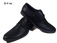Туфли мужские классические  натуральная кожа черные на шнуровке (К-4 )