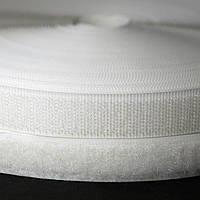 Лента липучка белая  32 мм застежка липучка для одежды