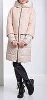 ПП Украина Комбинированное пальто ( 2 в 1)  42-50р