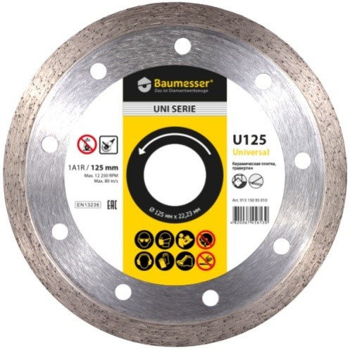 Алмазный диск по керамике Baumesser  115мм 22.2мм Universal