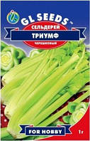 Семена Сельдерея черешковый Триумф 1 г