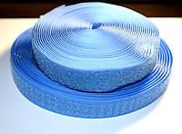 Лента липучка голубая  20 мм липучка для одежды