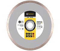 Алмазный диск по керамике Baumesser 200мм 25.4мм Hart Keramik PRO