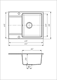 Мойка кухонная Solid Оптима, терракот (ДхШхГ-650х510х200), фото 2