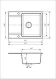 Мийка кухонна Оптима, колір - білий (ДхШхГ-650х510х200), фото 2