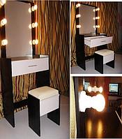 Туалетный стол для визажиста