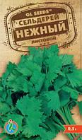 Семена Сельдерей листовой Нежный 0,5 г