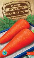 Семена Морковь Шантанэ Роял 4 г
