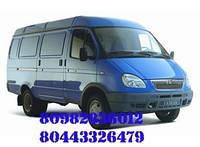 Автоперевозки Киев 3326479 80982836012