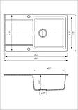 Мойка кухонная Solid Тотал, белый (ДхШхГ-860х510х200), фото 7