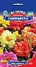 Семена  Портулак махровый Самоцветы 0,2 г