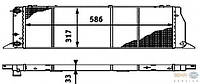 Радіатор 317 mm audi 80 / cabriolet / coupe (производство Behr-hella ), код запчасти: 8MK376714571