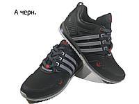 Кроссовки черные натуральная кожа на шнуровке (А), фото 1