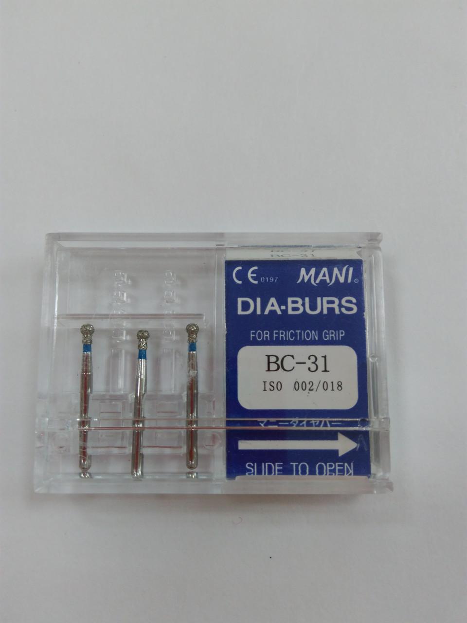 BC - 31 шарик синий 018