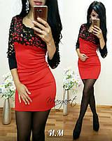 Оригинальное платье с перфорацией (синее  красное)
