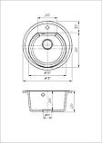 Мойка кухонная Solid Классик, розовый (ДхГ- 510х200), фото 6