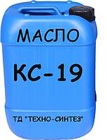 Компрессорное масло КС-19 (20л)