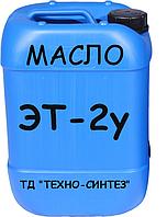 Эмульсол ЭТ-2у (20л)