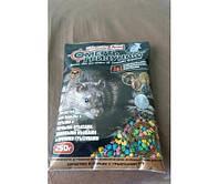 Смерть грызунам 250 г Микс 3в1 (гранулы от крыс и мышей)