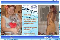 """Коралловый клуб отзывы о применение продукции """"Кораллового клуба"""""""