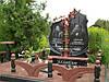 Памятник гранитный мемореальный комплекс