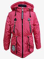 Куртка демисезонная парка на девочку 53556