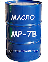 СОЖ эмульсол МР-7В (200л)
