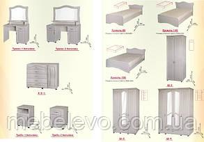 Кровать 160 Ангелина 945х1740х2035мм  160х200 Пехотин, фото 3