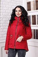 Женская демисезонная красная куртка В-925 Лаке Тон 75 44,46,48,50 размеры