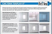 Тросовые демонстрационные подвесные системы для фотографий (в доме, офисе, ТЦ )
