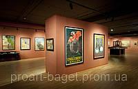 Система подвески картин для дома, офиса, галереи