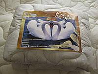 Одеяло двуспальное евро 200х210 см хлопок лебяжий пух TM KRISPOL