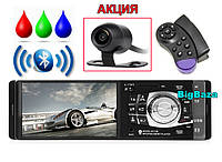 Автомагнитола Pioneer 4012 CRM, экран. Bluetooth, + Камера. 2017