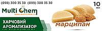 Ароматизатор пищевой Марципан, 10 мл