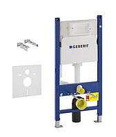 Инсталляция Geberit  комплект 3 в 1 Duofix 458.126.00.1