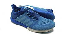 Мужские кроссовки Adidas Cosmic Boost
