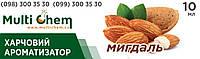 MultiChem. Ароматизатор пищевой Миндаль, 10 мл