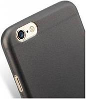 Matte TPU case iPhone 5/5S/SE